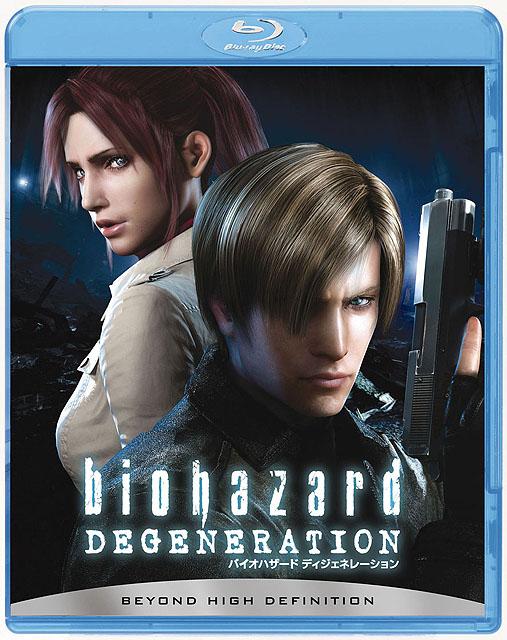 Resident Evil: Degeneration [DVDRip] [Audio Latino][1 Link]  Cover_resident_evil_degeneration_std_jp
