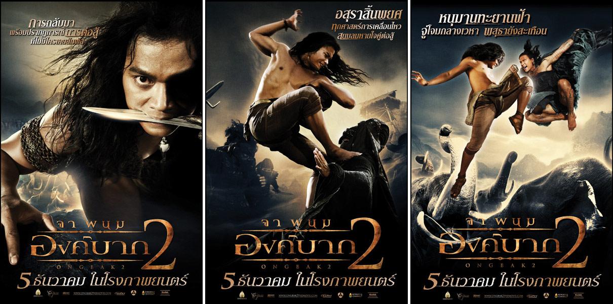 ONG BAK 2 ;-) Poster_ong_bak_2_trio