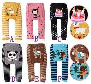 ملابس ولوازم لحديثي اولادة Baby_Pants_baby_clothing_baby_wear_baby_trousers_the_baby_PP_pants