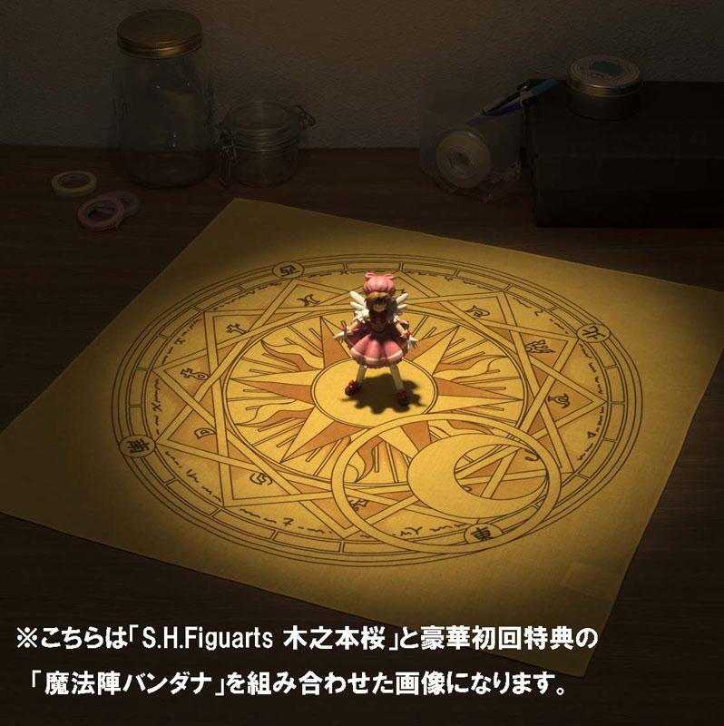 [Comentários] Sakura Card Captor S.H.Figuarts FIGURE-008870_17