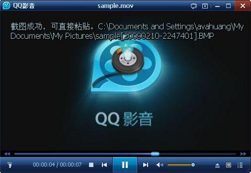 موسوعة برامج بتكنولوجيا العين الذهبية الإصدار الأول - صفحة 2 QQplayer-2