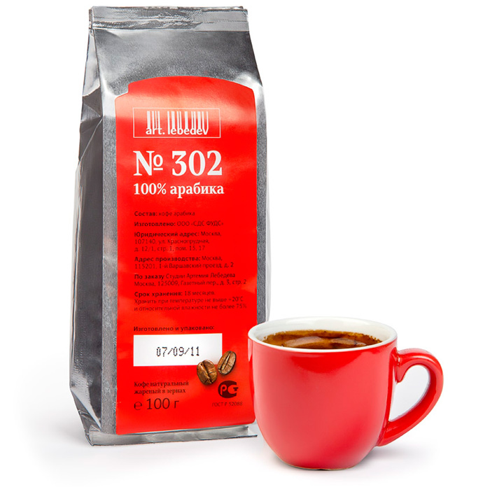 JEU : Histoire 100 fin - Page 11 Coffee-302-100g-package