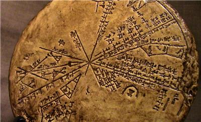 """Impossible Star-Maps"" Within Mystery Ancient Library? 786957058_tp"