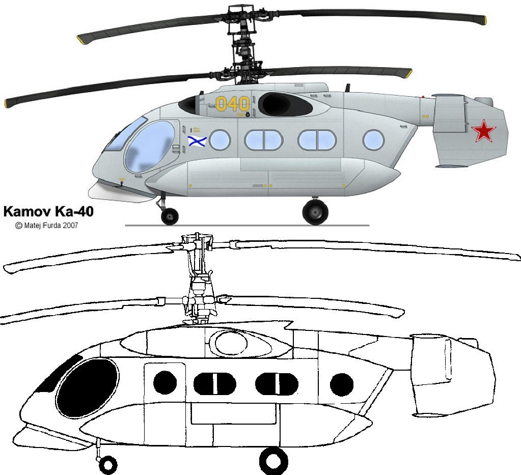 Russian Naval Aviation: News - Page 8 Ka-40-1