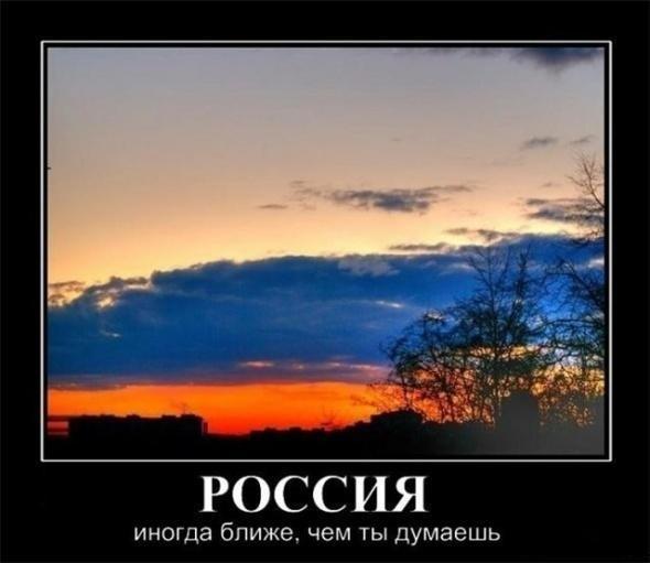 Россия за последние 100 лет в аллегориях. 4228413