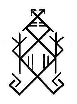 """Защита """"Домовенок Кузя"""" и """"Домовой Нафаня"""" 2601adda5b3f8d0e5e8c1775d7a9967ea074"""