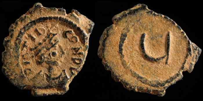 Byzantivm - l'histoire de l'empire byzantin et ses monnaies  - Page 14 Bc0438