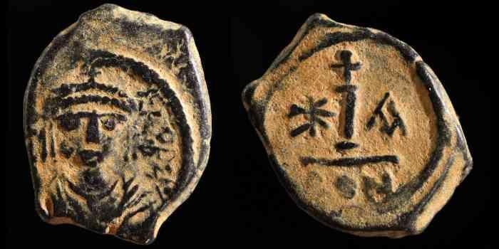 Byzantivm - l'histoire de l'empire byzantin et ses monnaies  - Page 14 Bc0499-2