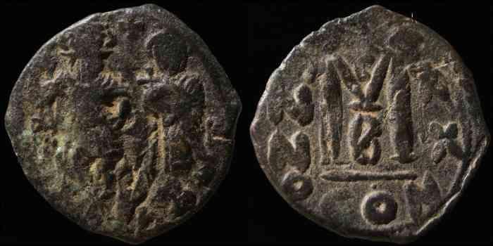 byzantivm - mon VIIe siècle - Héraclius, Constans II, ...  Bc0810-4