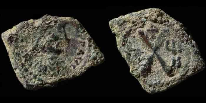 byzantivm - mon VIIe siècle - Héraclius, Constans II, ...  Bc0818-2