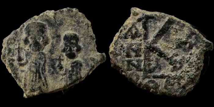 byzantivm - mon VIIe siècle - Héraclius, Constans II, ...  Bc0830