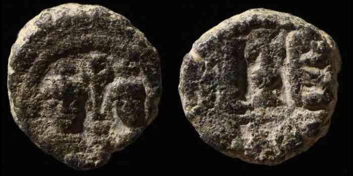 byzantivm - mon VIIe siècle - Héraclius, Constans II, ...  Bc0857