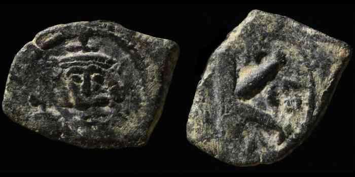 byzantivm - mon VIIe siècle - Héraclius, Constans II, ...  Bc1016