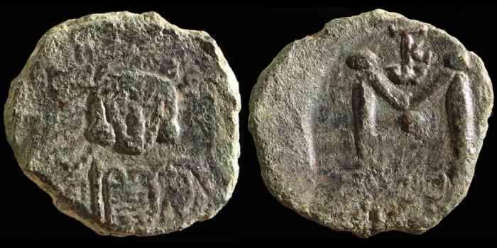 Byzantivm - l'histoire de l'empire byzantin et ses monnaies  - Page 13 Bc1210