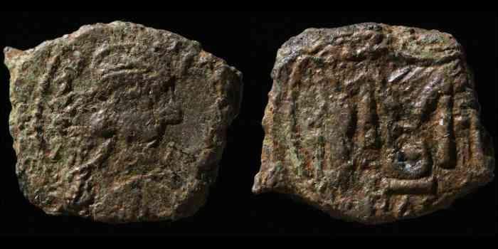 byzantivm - mon VIIe siècle - Héraclius, Constans II, ...  Bc1239