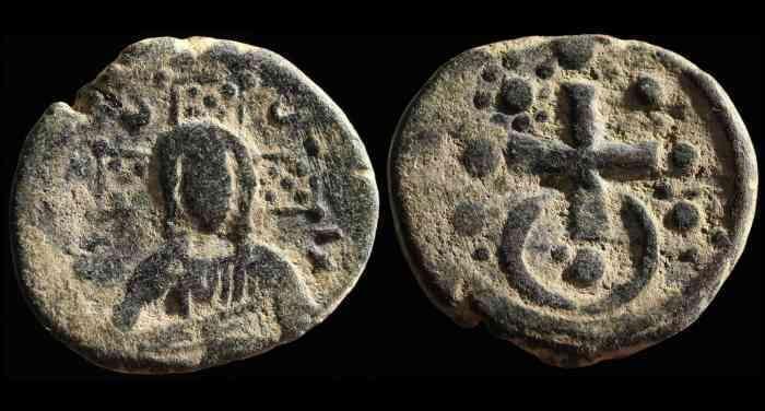 Byzantivm - l'histoire de l'empire byzantin et ses monnaies  - Page 13 Bc1900