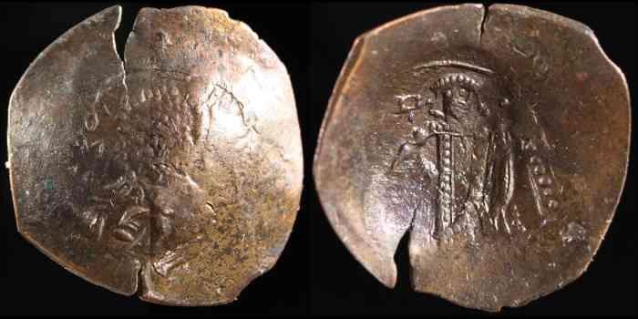 Byzantivm - l'histoire de l'empire byzantin et ses monnaies  - Page 13 Bc2056