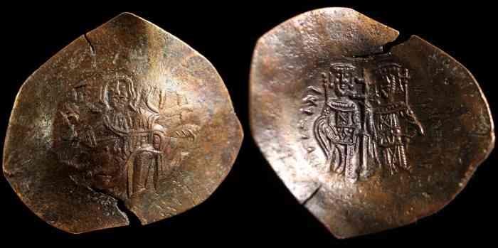 Byzantivm - l'histoire de l'empire byzantin et ses monnaies  - Page 13 Bc2057-3
