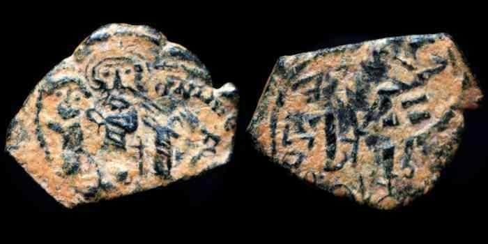 Byzantivm - l'histoire de l'empire byzantin et ses monnaies  - Page 14 DivarbptI.3-1