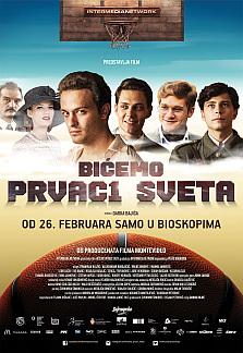 Filmski kaladont - Page 11 Bicemo_prvaci_sveta_plakat