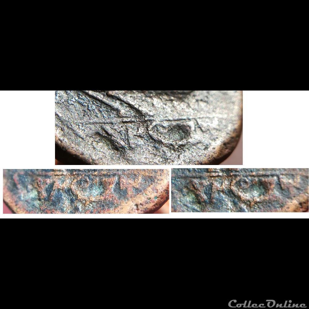 Bronze Celtibère 767ab7f12a5644d8b9550c84b7fcaa1c