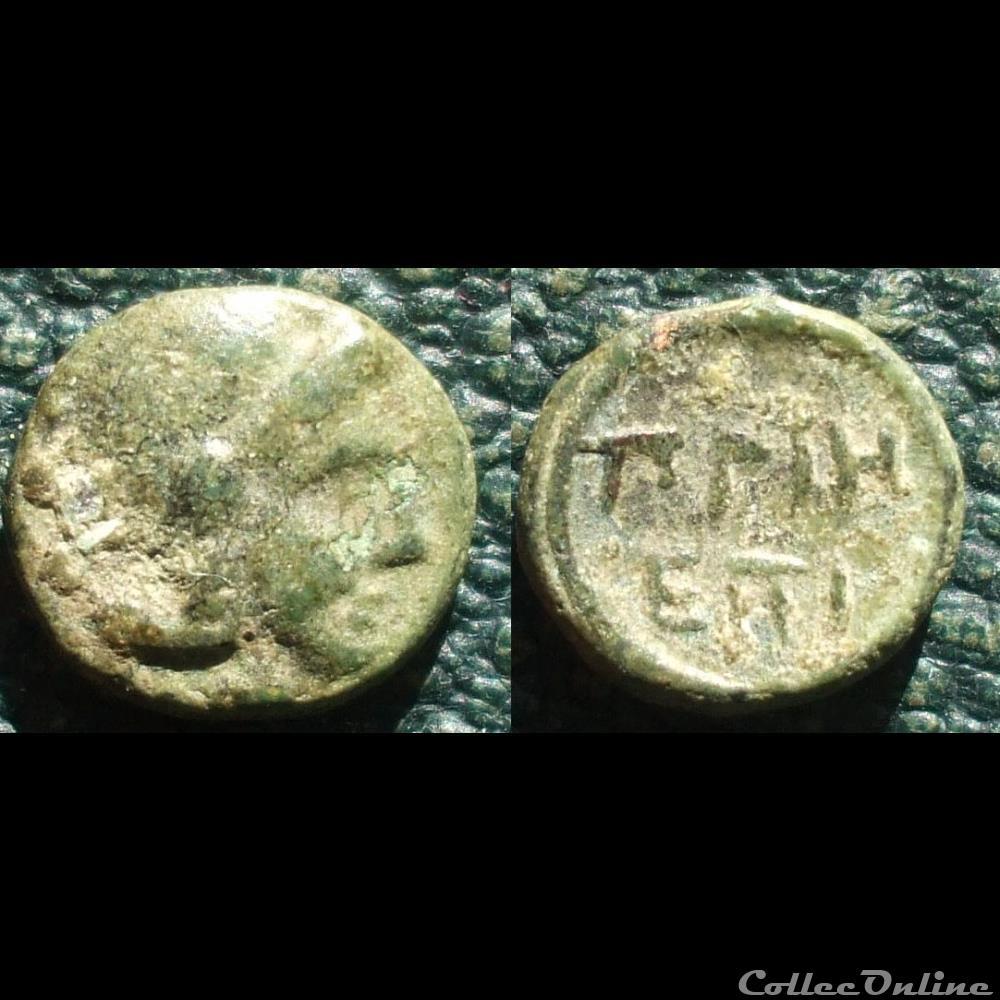 Très petit bronze grec de Priene A05974d0bba8477a9bb43209f6d95bdb