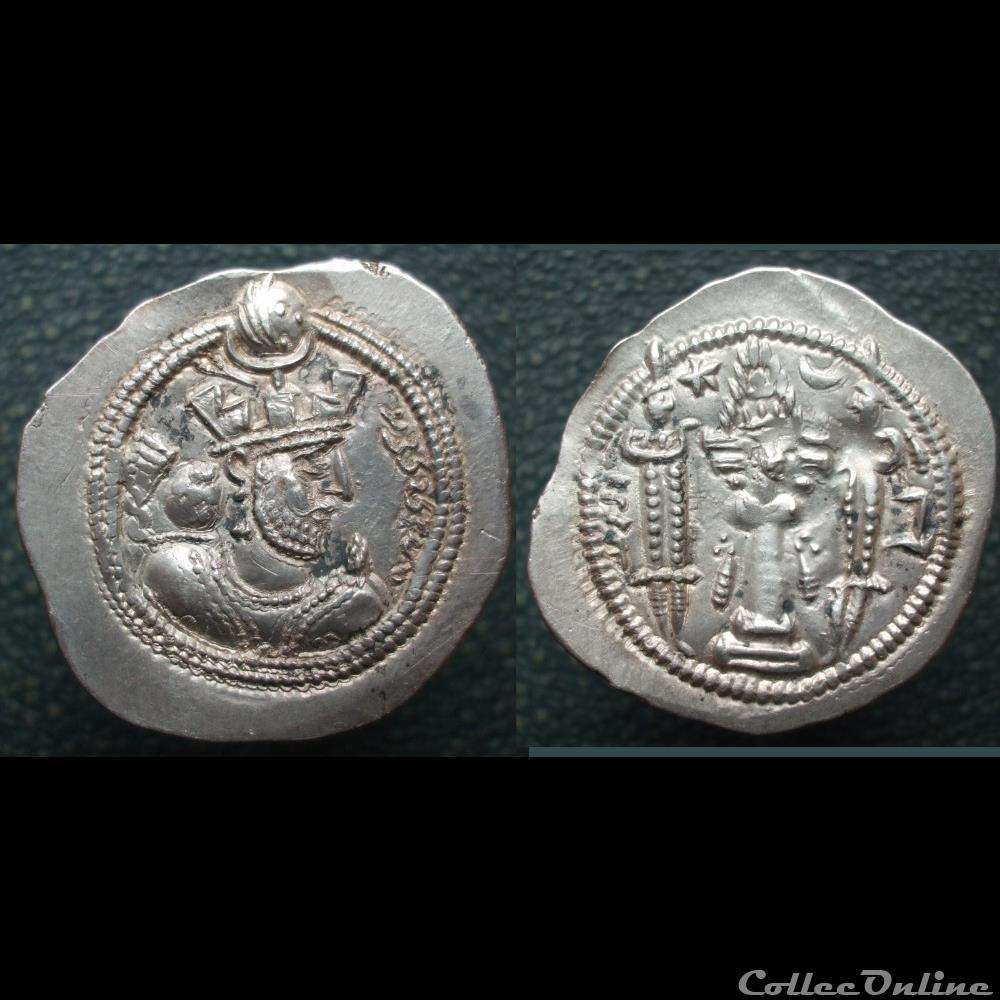 Les Perses, c'est bien joli quand même... Df3ef1dd0441440fa42b2f500d55657f