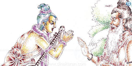 தன்னை உணர்தலே ஆத்ம பலம்! --அர்த்தமுள்ள இந்து மதம் - 63 Tamil-Daily-News-Paper_2223169207573