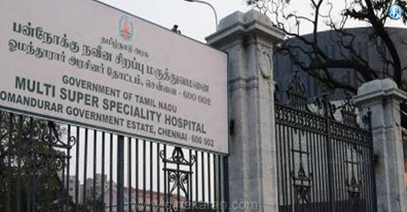 இன்றைய செய்திகள் (ஜூலை 4) - தொடர் பதிவு Tamil_News_0307_2020__144558131694794