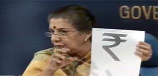 இந்திய பணத்திற்கு புதிய குறியீடு ; இனி கிடையாது Rs.!!! Large_40109