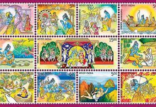 சித்திரக் கதையில் ராமாயணம்! சிறப்பு தபால் தலை வெளியீடு Tamil_News_large_1880404_318_219