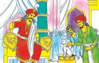 பழம் தின்னாத குரங்கு E_1536810882