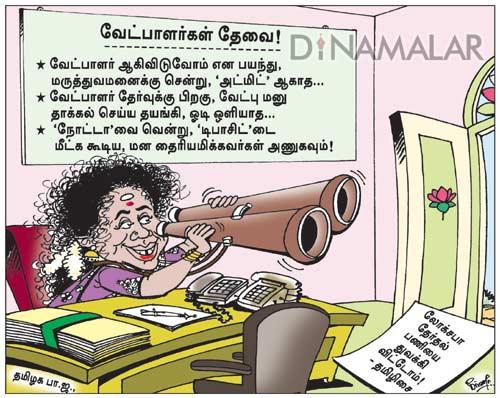 கை தேர்ந்த அரசியல்வாதி - கார்ட்டூன் (தொடர் பதிவு) WR_20180713003338