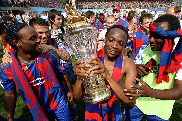 Campeón Supercopa Bronce - POLETE_94 (CSKA Moscu) Mark_121722