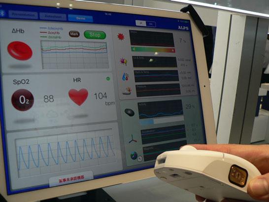 Анализатор крови встроили в компьютерную мышку Alps_emo