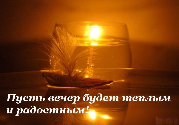 Зашел на форум - поздоровайся со всеми))) T4_3743414