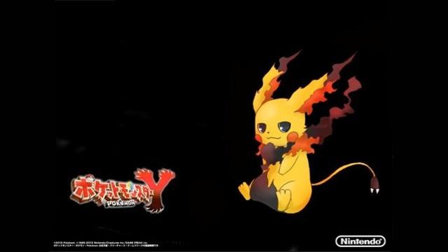 [GAMES] Pokémon X/Y - Atualização disponivel! - Página 2 Original
