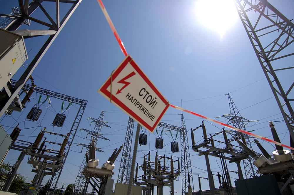 Энергетика рушится на бирже 1RIAN_00639320.HR-pic4_zoom-1000x1000-53807