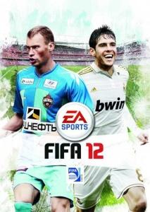 FIFA11 - Главная Vasberez