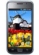 ¨°o.Oهاتف جديد بنظامAndroid من سامسونغ: ©«5MP©«Samsung M110S Galaxy S Samsung-shw-m110s-galaxy-s