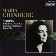 Maria Grinberg 432