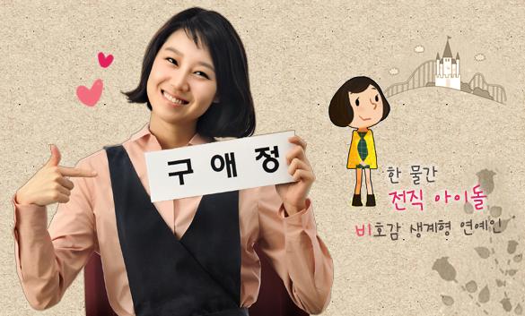 تقرير مسلسل The Greatest Love 2011[لمسسابقةة افضل تقرير] Aj_01
