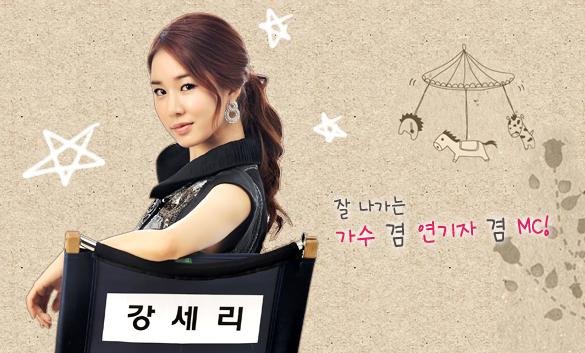 تقرير مسلسل The Greatest Love 2011[لمسسابقةة افضل تقرير] Se_01
