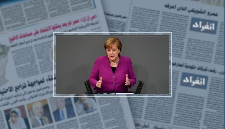 وسائل إعلام ألمانية: وزير العدل سيتولى حقيبة الخارجية 408442