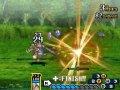 Shining Force Feather 490b32fdd56ea