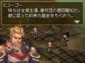 Valkyrie Profile DS 4833ef7b83771