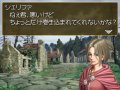 Valkyrie Profile DS 4833ef7bcd49c