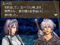 Valkyrie Profile DS 4833ef801089d