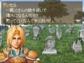Valkyrie Profile DS 4833ef810015d