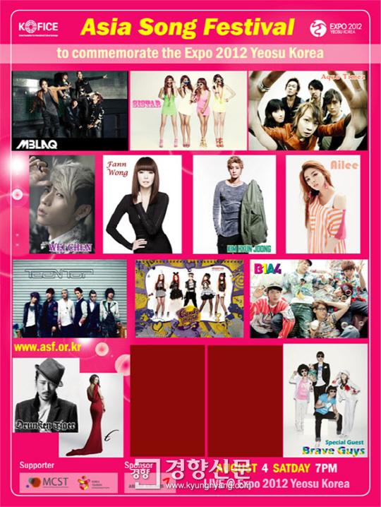 koreansultan - البوابة L_2012071001001257600098901
